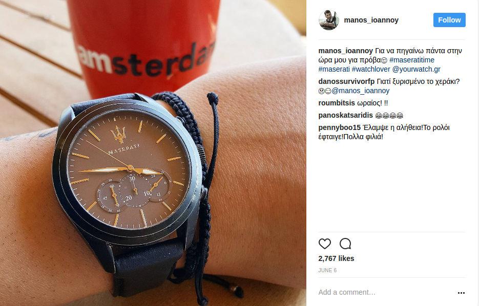 Ο Μανός Ιωάννου Φορώντας MASERATI Ρολόι