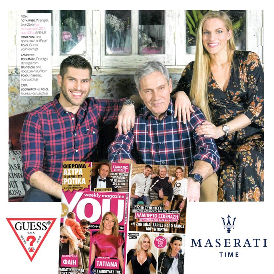 Σάρα, Αλμπέρτο & Λέων Εσκενάζυ Με GUESS & Maserati Ρολόγια