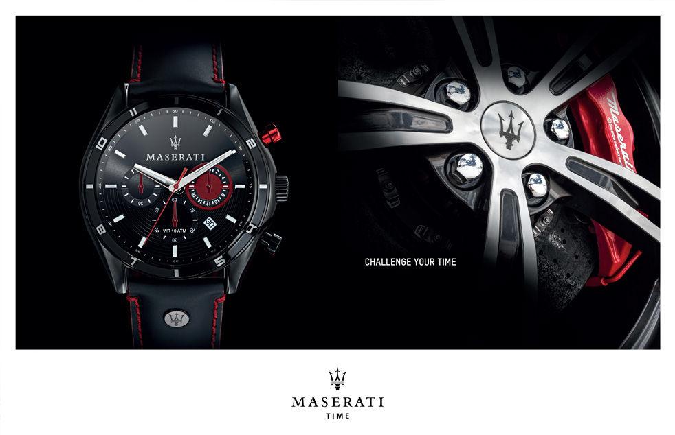 Maserati ρολόι