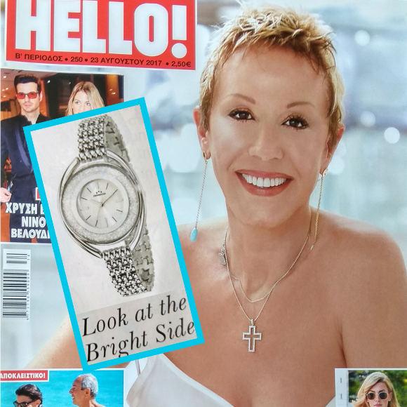 Chronostar Watches @Hello Αύγουστος 2017 Τεύχος 250