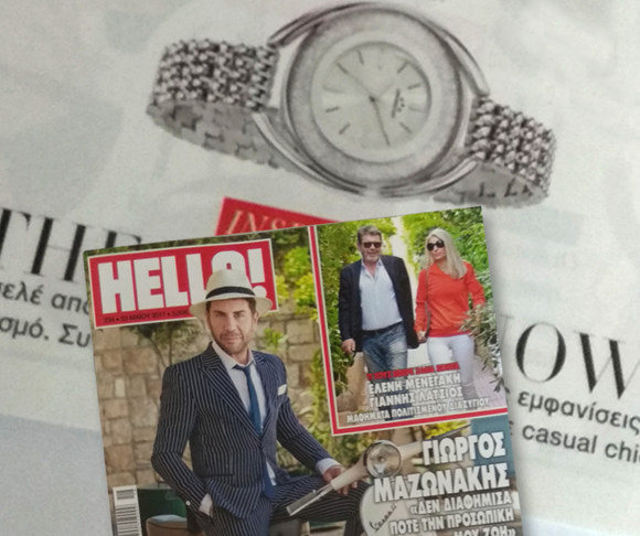 Chronostar Watches @Hello Μάιος 2017 Τεύχος 234