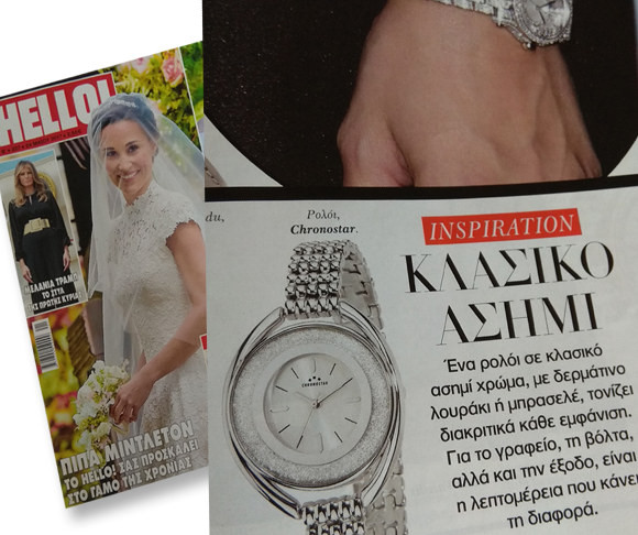 Chronostar Watches @Hello Μάιος 2017 Τεύχος 237