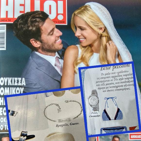 Chronostar Watches & GUESS Jewelry @Hello Ιούνιος 2017 Τεύχος 240
