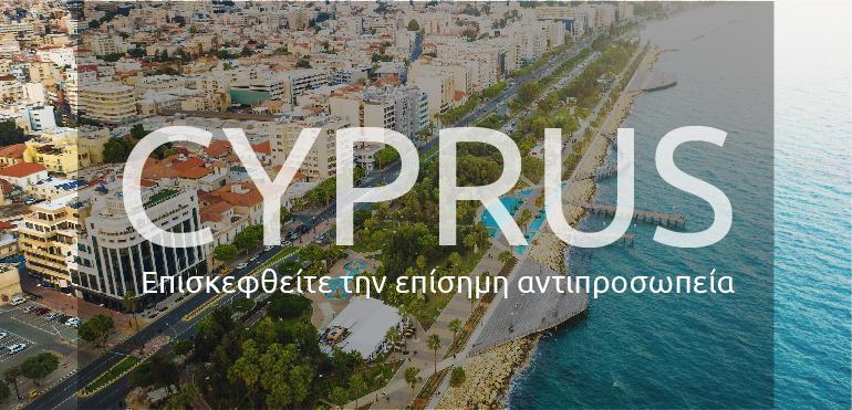 Cyprus_Limassol