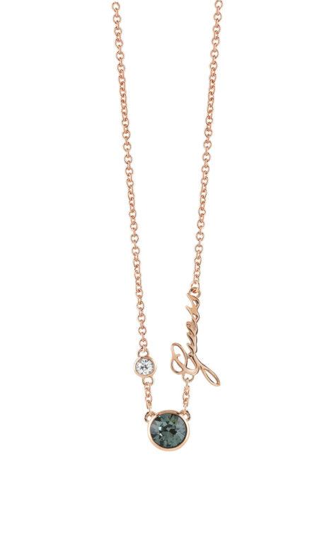 GUESS FAUX UBN83037 Ροζ Χρυσό Κολιέ Με Μαύρη Πέτρα