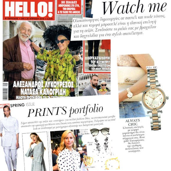 GUESS Watches & Jewellery @Hello Απρίλιος 2018 Τεύχος 285