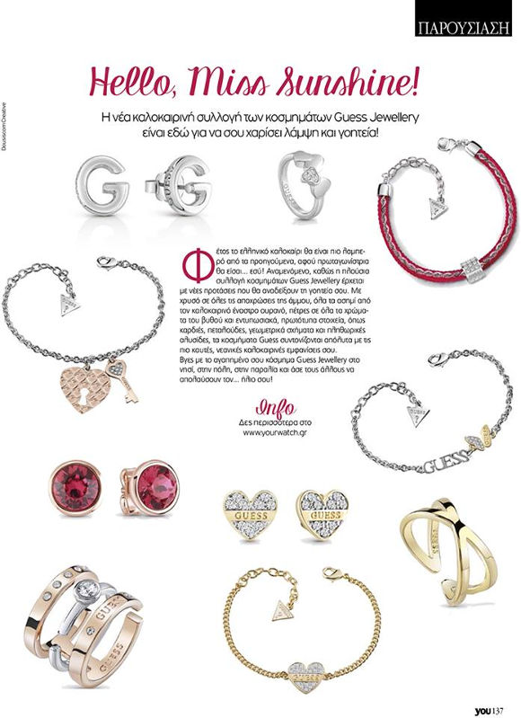 GUESS Jewellery YOU Magazine