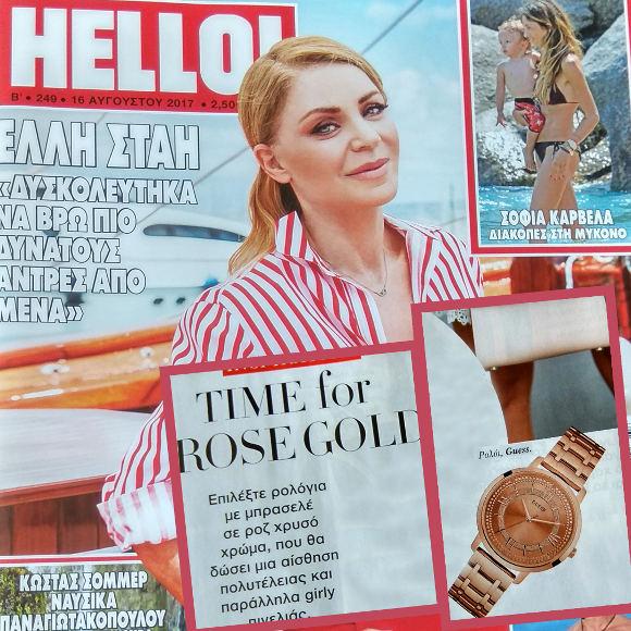 GUESS Watches @Hello Αύγουστος 2017 Τεύχος 249