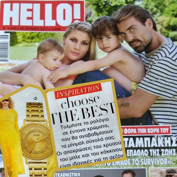 GUESS Watches @Hello Ιούνιος 2017 Τεύχος 242