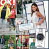 GUESS Watches @OK Δεκέμβριος Τεύχος 684