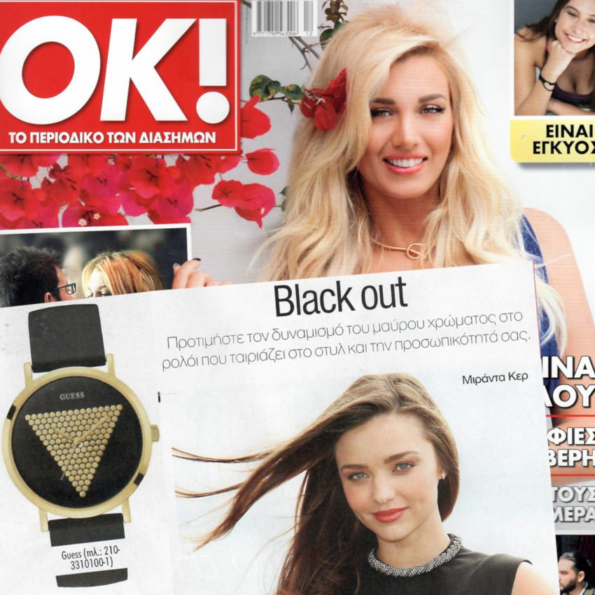 GUESS Watches @OK Μάρτιος 2019 Τεύχος 698