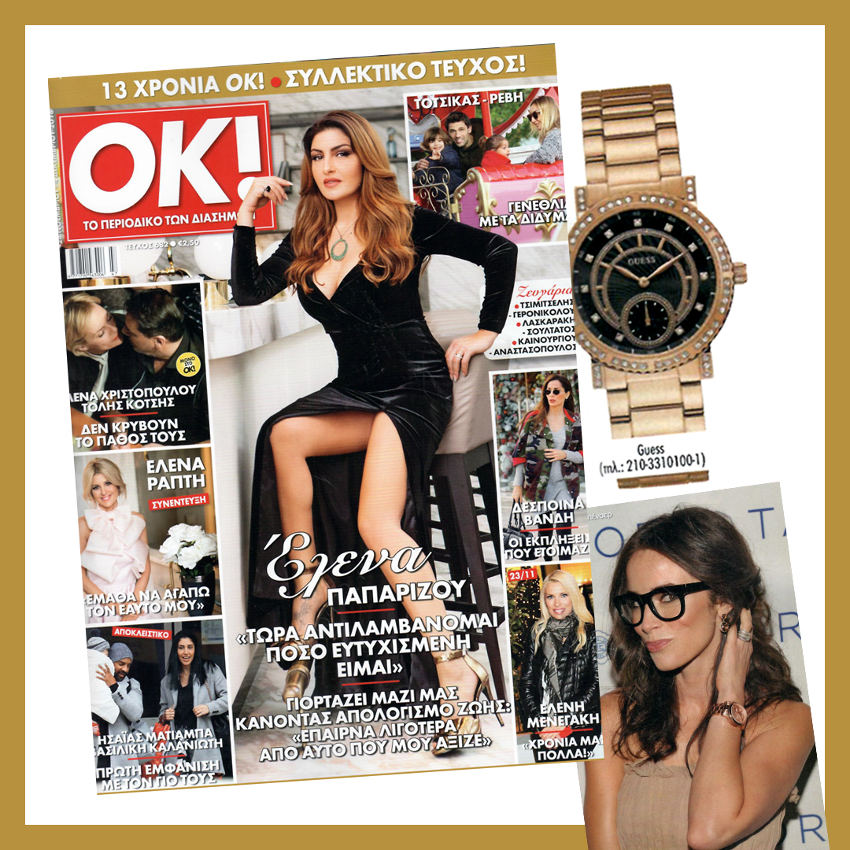 GUESS Watches @OK Νοεμβρίου Τεύχος 682