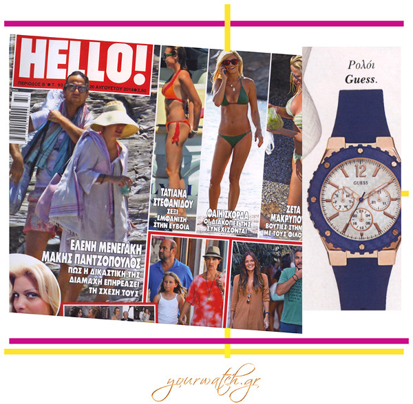 GUESS Watches @Hello Αύγουστος 2014