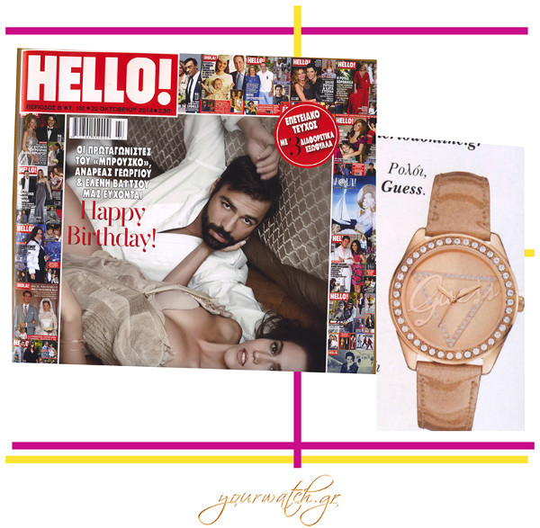 GUESS Watches @Hello Οκτώβριος 2014