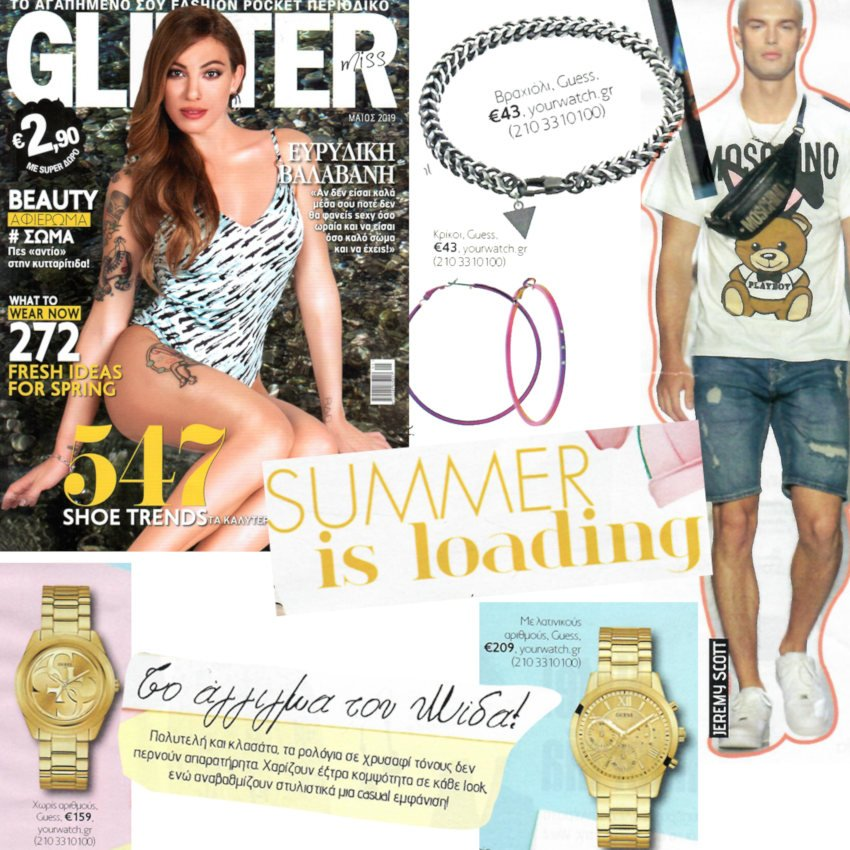 GUESS Watches + Jewellery @MISS GLITTER Μάιος 2019