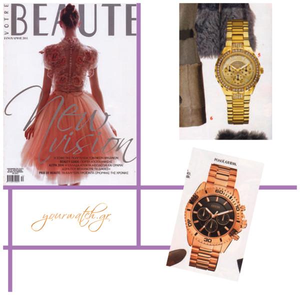GUESS Watches @Votre Beaute Ιανουάριος 2014
