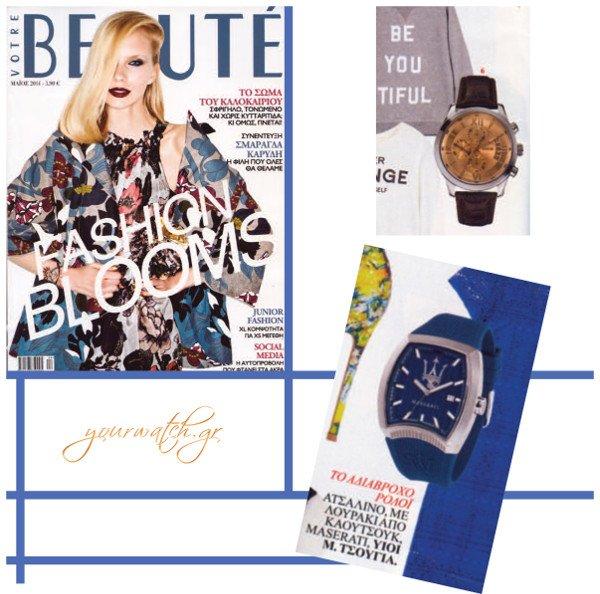 GUESS Watches @Votre Beaute Μάιος 2014