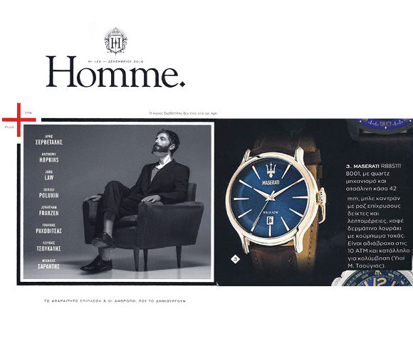 MASERATI-Watches-@Homme-Δεκέμβριος-2016-Τεύχος-122