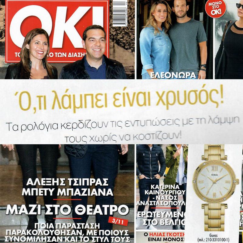 OK_13.11.18_TEYXOS_679
