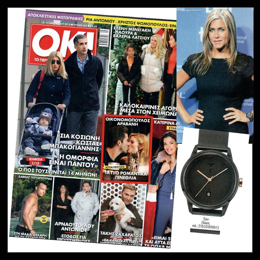 TYLOR Watches @OK Δεκέμβριος Τεύχος 683