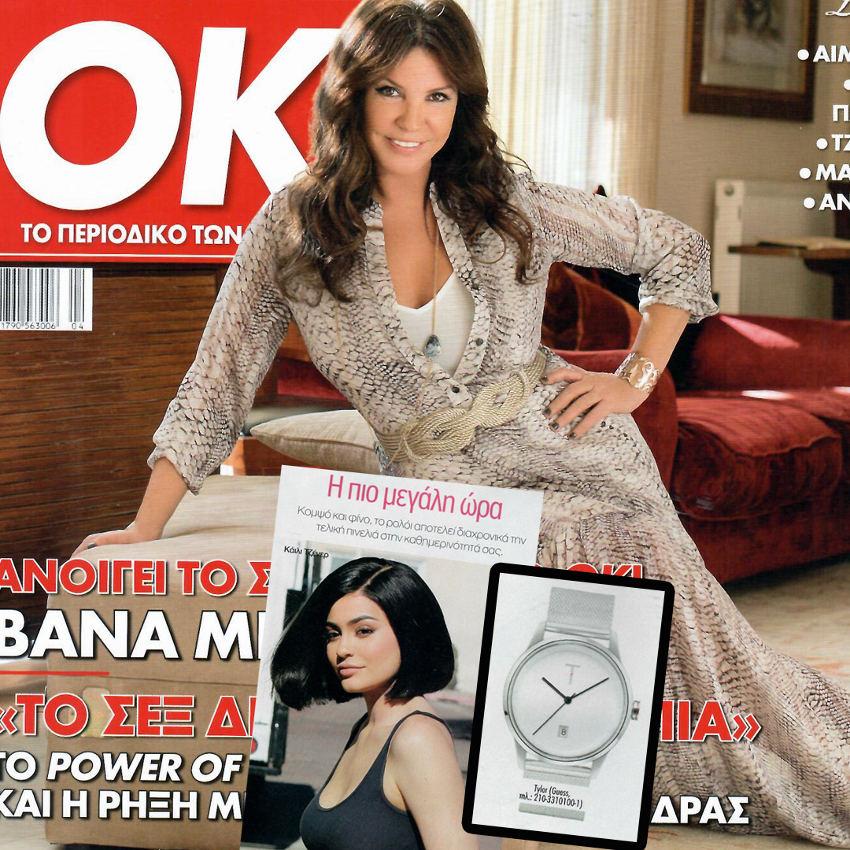 TYLOR Watches @OK Ιανουάριος Τεύχος 690