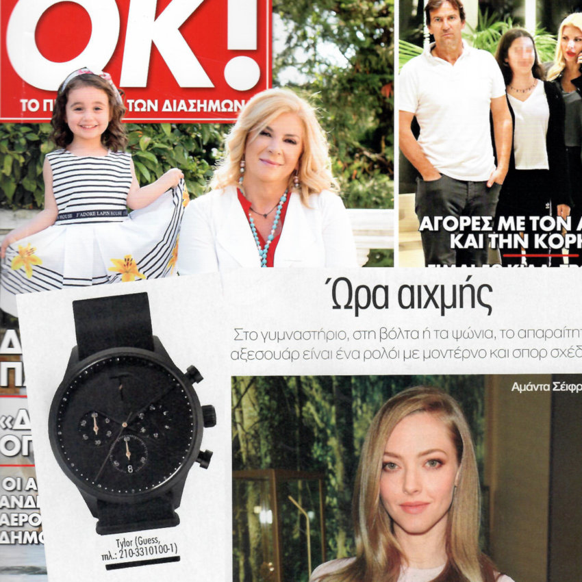 TYLOR Watches @OK Μάρτιος 2019 Τεύχος 699